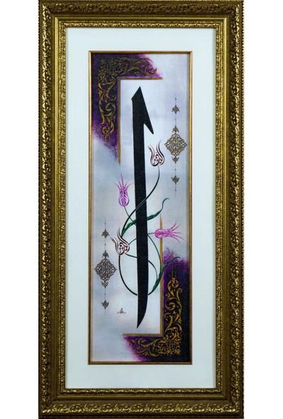 Bedesten Pazar Islami Tablo 39x79 cm Canvas Basım Hat Sanatı Dekoratif Çerçeveli ''elif ''