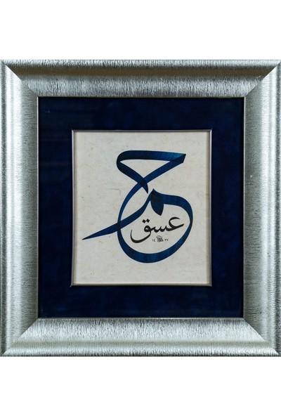 Bedesten Pazar Islami Tablo 47x50 cm Tıpkı Basım Hat Sanatı Dekoratif Çerçeveli ''ha Mim Ayn Sin Faf''
