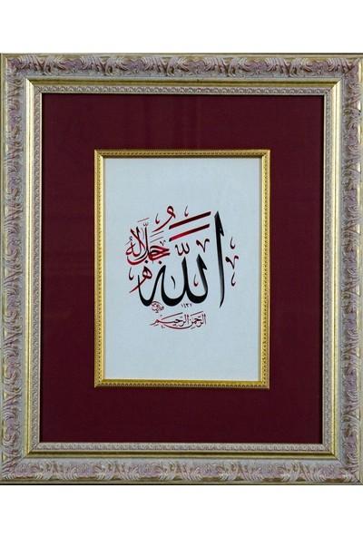 Bedesten Pazar Islami Tablo 36x43 cm Tıpkı Basımdekoratif Çerçeveli ''allah ''