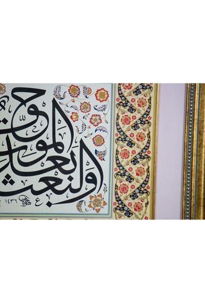 Bedesten Pazar Islami Tablo 60x55 cm Tıpkı Basım Hat Sanatı Dekoratif Çerçeveli ''ölümden Sonra Diriliş Haktır''