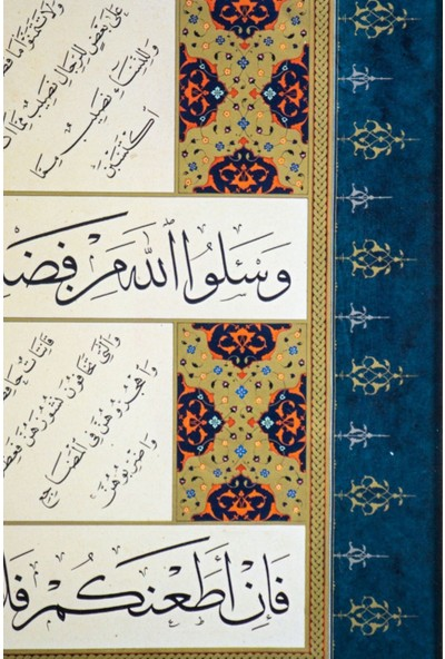 Bedesten Pazar Islami Tablo 55x61 cm Tıpkı Basım Hat Sanatı Dekoratif Çerçeveli ''nisa 29-34''