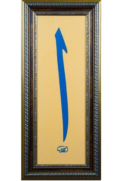 Bedesten Pazar Islami Tablo 35x76 cm Canvas Basım Hat Sanatı Dekoratif Çerçeveli ''elif ''
