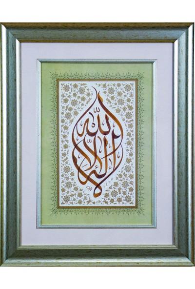 Bedesten Pazar Islami Tablo 42x50 cm Tıpkı Basım Hat Sanatı Dekoratif Çerçeveli ''kelime-I Tevhid''