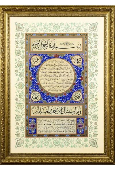 Bedesten Pazar Islami Tablo 55x70 cm Tıpkı Basım Hat Sanatı Dekoratif Çerçeveli ''hilye-I Şerif ''