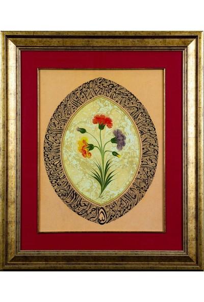 Bedesten Pazar Islami Tablo 53x63 cm Tıpkı Basım Hat Sanatı Dekoratif Çerçeveli ''ayetel Kürsi Ebru Figürlü''