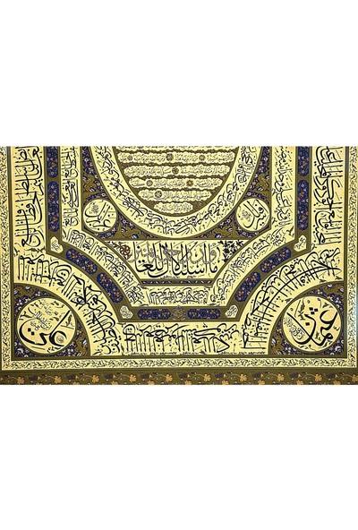 Bedesten Pazar Islami Tablo 80x50 cm Hat Sanatı Tıpkı Basım Dekoratif Çerçeveli Hilye-I Şerif
