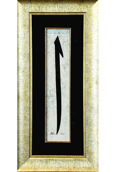 Bedesten Pazar Islami Tablo 26x48 cm Hat Sanatı El Yazması Dekoratif Çerçeveli Elif