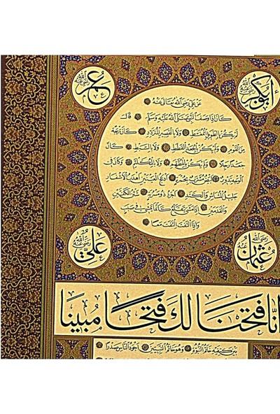 Bedesten Pazar Islami Tablo 70x55 cm Hat Sanatı Tıpkı Basım Dekoratif Çerçeveli Hilye-I Şerif