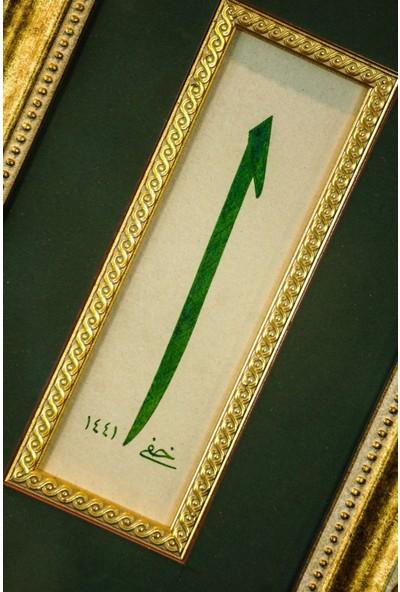 Bedesten Pazar Islami Tablo 25x37 cm Hat Sanatı El Yazması Dekoratif Çerçeveli Elif