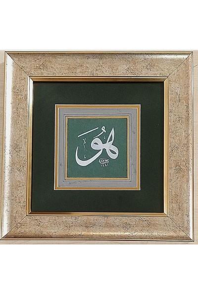 Bedesten Pazar Islami Tablo 29x29 cm Hat Sanatı El Yazması Çerçeveli ''hu''