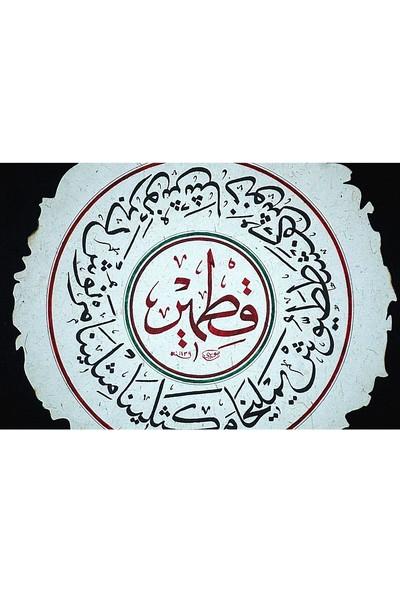 Bedesten Pazar Islami Tablo 44x44 cm Hat Sanatı El Yazması Dekoratif Çerçeveli Ashabı Kehf Isimleri