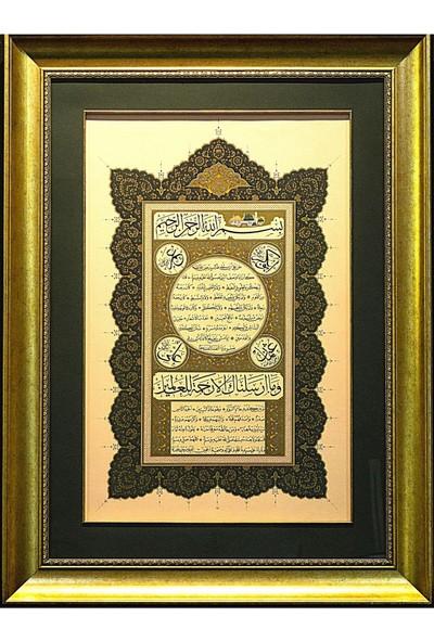 Bedesten Pazar Islami Tablo 90x70 cm Hat Sanatı Tıpkı Basım Dekoratif Çerçeveli Hilye-I Şerif