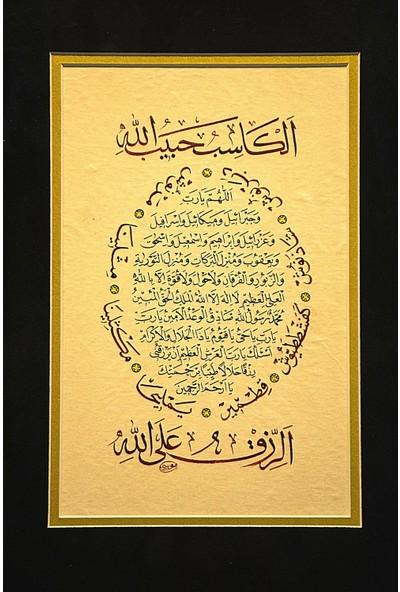 Bedesten Pazar Islami Tablo 40x35 cm Hat Sanatı El Yazması Dekoratif Çerçeveli Bereket Duası