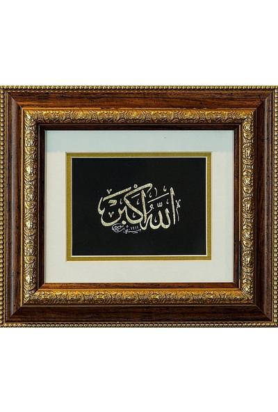 Bedesten Pazar Islami Tablo 23x27 cm Hat Sanatı El Yazması Dekoratif Çerçeveli ''allahuekber''