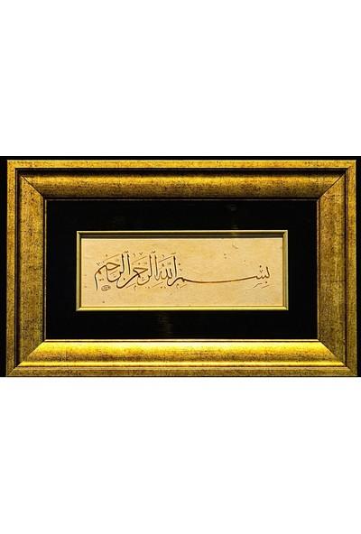 Bedesten Pazar Islami Tablo 30x45 cm Hat Sanatı El Yazması Dekoratif Çerçeveli Besmele-I Şerif