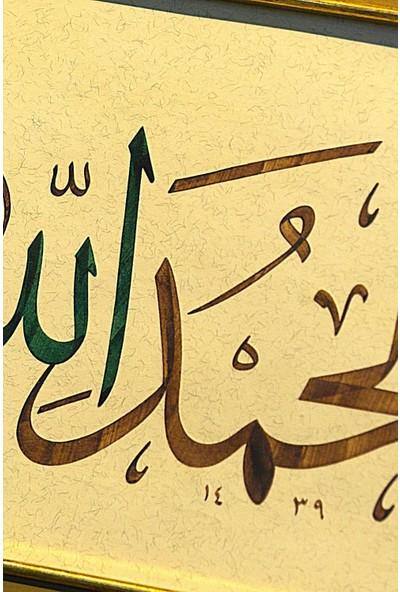 Bedesten Pazar Islami Tablo 40x45 cm Hat Sanatı El Yazması Dekoratif Çerçeveli ''elhamdulillah''