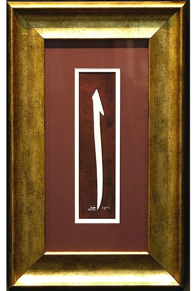 Bedesten Pazar Islami Tablo 50x30 cm Hat Sanatı El Yazması Dekoratif Çerçeveli Elif