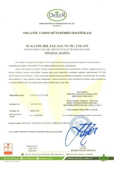 Nuka Organik Sarı Çam Yağı 10 ml