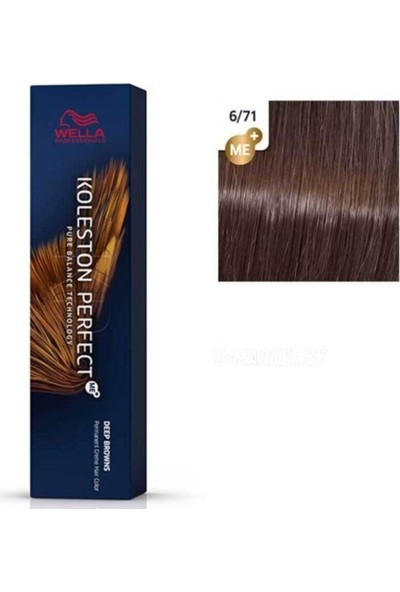 Wella Koleston Perfect Me+ Tüp Boya 60 ml 6/71 Buzlu Kahve