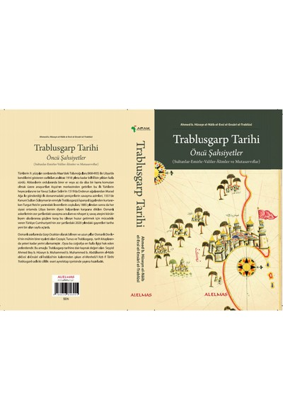 Trablusgarp Tarihi - Öncü Şahsiyetler - Ahmed B. Hüseyn El-Naib El-Evsi El-Ensari El-Trablusi
