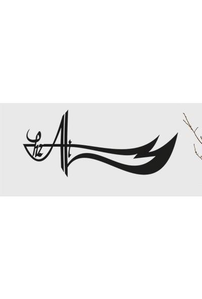 Berk Lazer Hz.ali Zülfikar Kılıç Duvar Dekoru