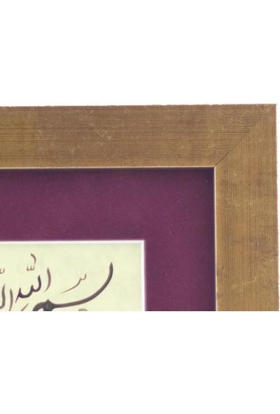 Besmele Hat Sanatı Özgün Temalı 24.8 x 19.3 cm Tablo