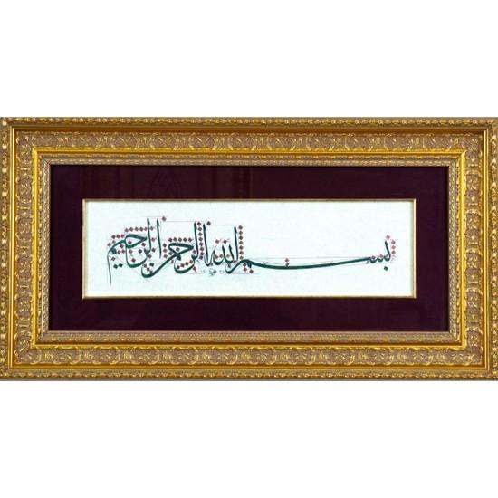 Bedesten Pazar Islami Tablo 36x67 cm Canvas Basım Hat Sanatı Dekoratif Çerçeveli ''besmele ''