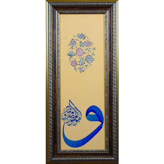 Bedesten Pazar Islami Tablo 36x77 cm Canvas Basım Hat Sanatı Dekoratif Çerçeveli ''vav ''