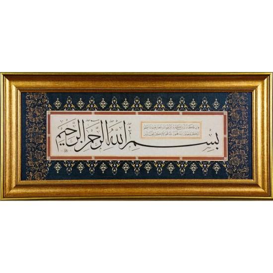 Bedesten Pazar Islami Tablo 35x75 cm Canvas Basım Hat Sanatı Dekoratif Çerçeveli ''besmele ''