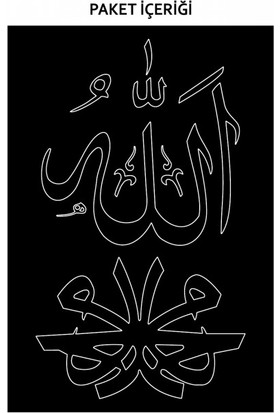 Artikel Allah Araç Sticker 21x29 cm Araba Sticker, Oto Sticker, Araç Aksesuarı