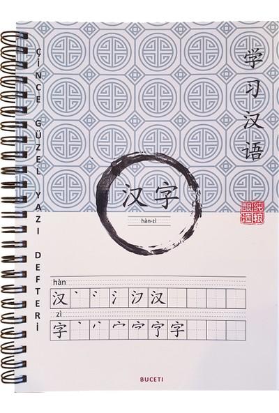 Buceti 1702 A5 Çince Güzel Yazı Defteri Açık Mavi