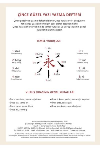 Buceti A5 Çince Güzel Yazı Defteri 1704