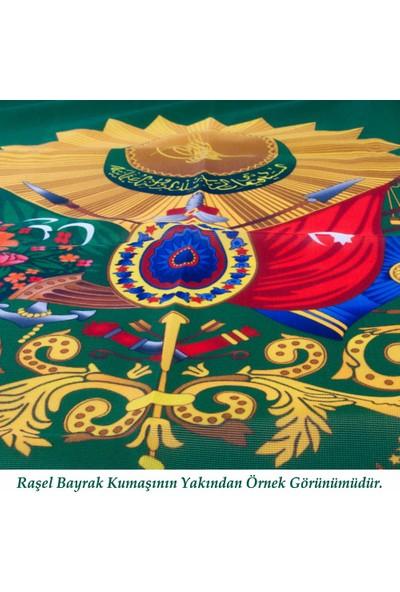 Asilmeydan Safevi Devleti Bayrağı Türk Devletleri Bayrak 70 x 105 cm