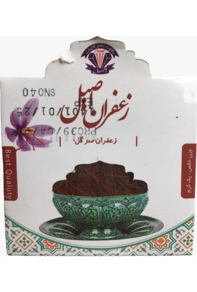 Saffron Iran Safranı 1 gr