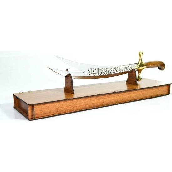 Emfa Zülfikar Kılıcı