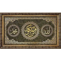 """Bedesten Pazar Islami Tablo 110X65 cm Naht Sanatı El Yapımı Çerçeveli """"kün Fe Yekûn-Allah-Muhammed''"""