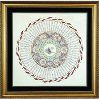 Bedesten Pazar Islami Tablo 85X83 cm Hat Sanatı El Yazması Çerçeveli Sekine Ayetleri,ismi Azam ve Besmele