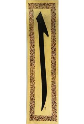 Bedesten Pazar Hüsn-I Hat 100X25 cm Çerçevesiz Elif ,dış Çerçeve Ayet-El Kürsi,fatiha Sureleri