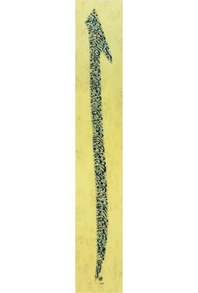 Bedesten Pazar Hüsn-I Hat 100X18 cm Çerçevesiz Elif Formunda Nazar Ayetleri