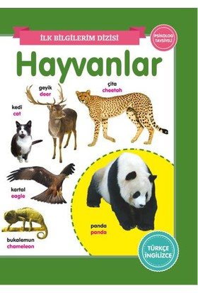 İlk Bilgilerim Dizisi - Hayvanlar