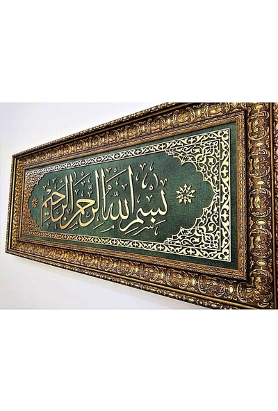 Bedesten Pazar Islami Tablo 124X54 cm Naht Sanatı El Yapımı Dekoratif Çerçeveli Besmele-I Şerif