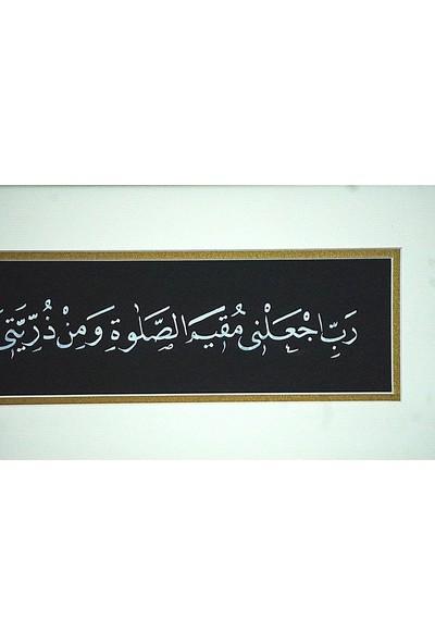 Bedesten Pazar Islami Tablo 86X28 cm Hat Sanatı El Yazması Dekoratif Çerçeveli Ibrahim Suresi 40-41