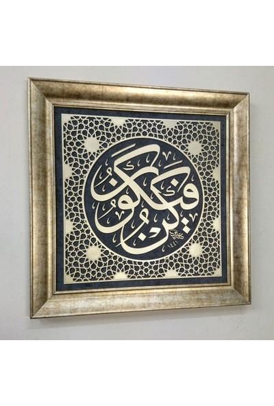 Bedesten Pazar Islami Tablo 58X58 cm Naht Sanatı El Yapımı Dekoratif Çerçeveli ''kün Fe Yekûn''