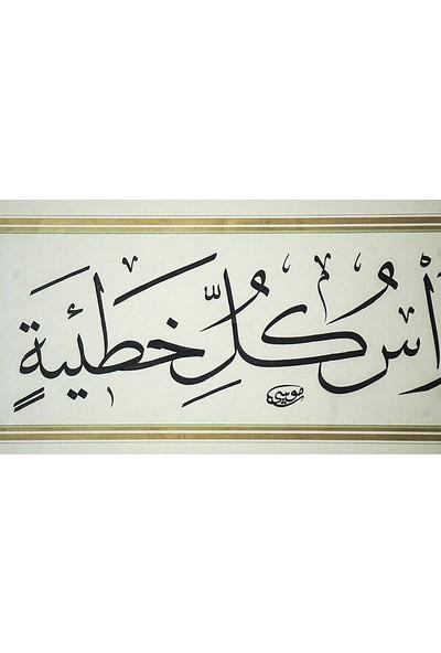 Bedesten Pazar Islami Tablo 62X33 cm Hat Sanatı El Yazması Çerçeveli ''dünya Sevgisi Bütün Hataların Başıdır''