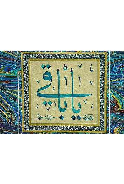 """Bedesten Pazar Islami Tablo 46X46 cm Hat Sanatı El Yazması Dekoratif Çerçeveli Ebru Üzeri """"ya Baki"""""""