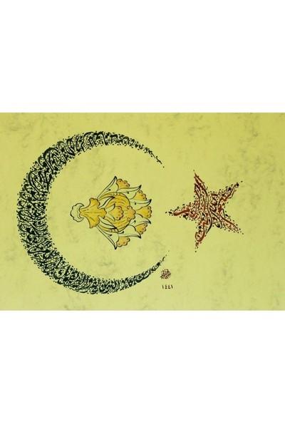 Bedesten Pazar Hüsn-I Hat 21X30 cm Çerçevesiz Ay Yıldız Formunda Besmele,kelime-I Tevhid