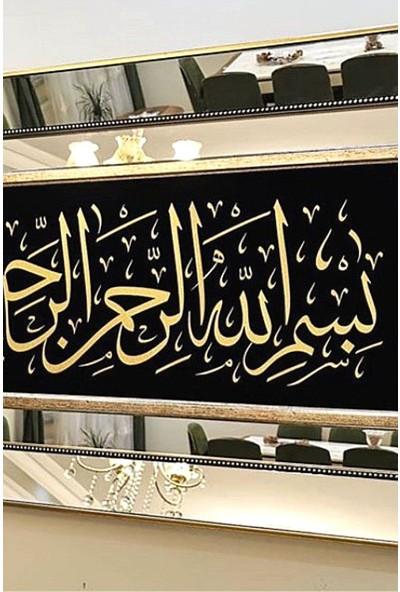 Bedesten Pazar Islami Tablo 90X55 cm Naht Sanatı El Yapımı Aynalı Çerçeveli Besmele-I Şerif