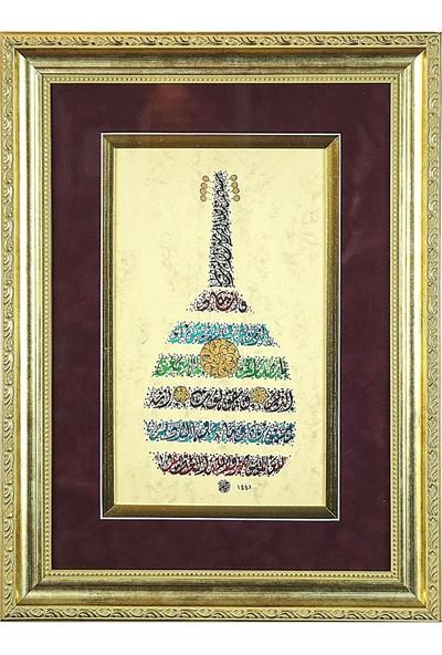 Bedesten Pazar Islami Tablo 40X50 cm Hat Sanatı El Yazması Dekoratif Çerçeveli Ud Formunda Nazar Ayeti