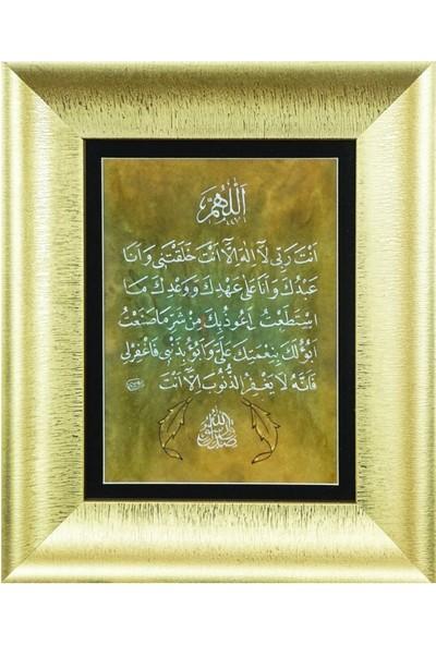 Bedesten Pazar Islami Tablo 34X41 cm Hat Sanatı El Yazması Dekoratif Çerçeveli Seyyidül Istiğfar Duası