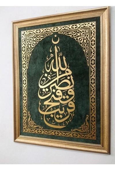 Bedesten Pazar Islami Tablo 80X60 cm Naht Sanatı El Yapımı Çerçeveli Saff 13.''allah'tan Bir Yardım, ve ...''
